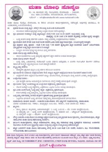 Daily-Activity-sheet_page-0001-Comp