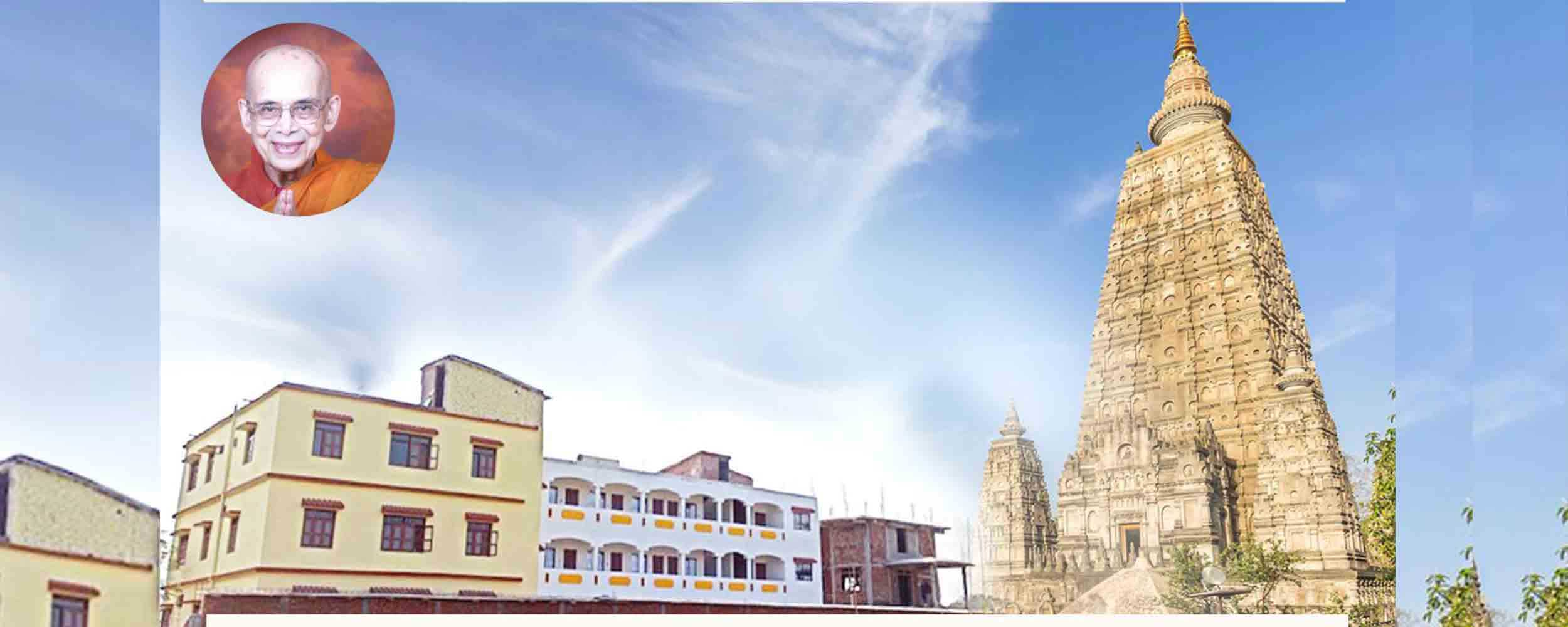 MMCC-Bodhgaya-cover
