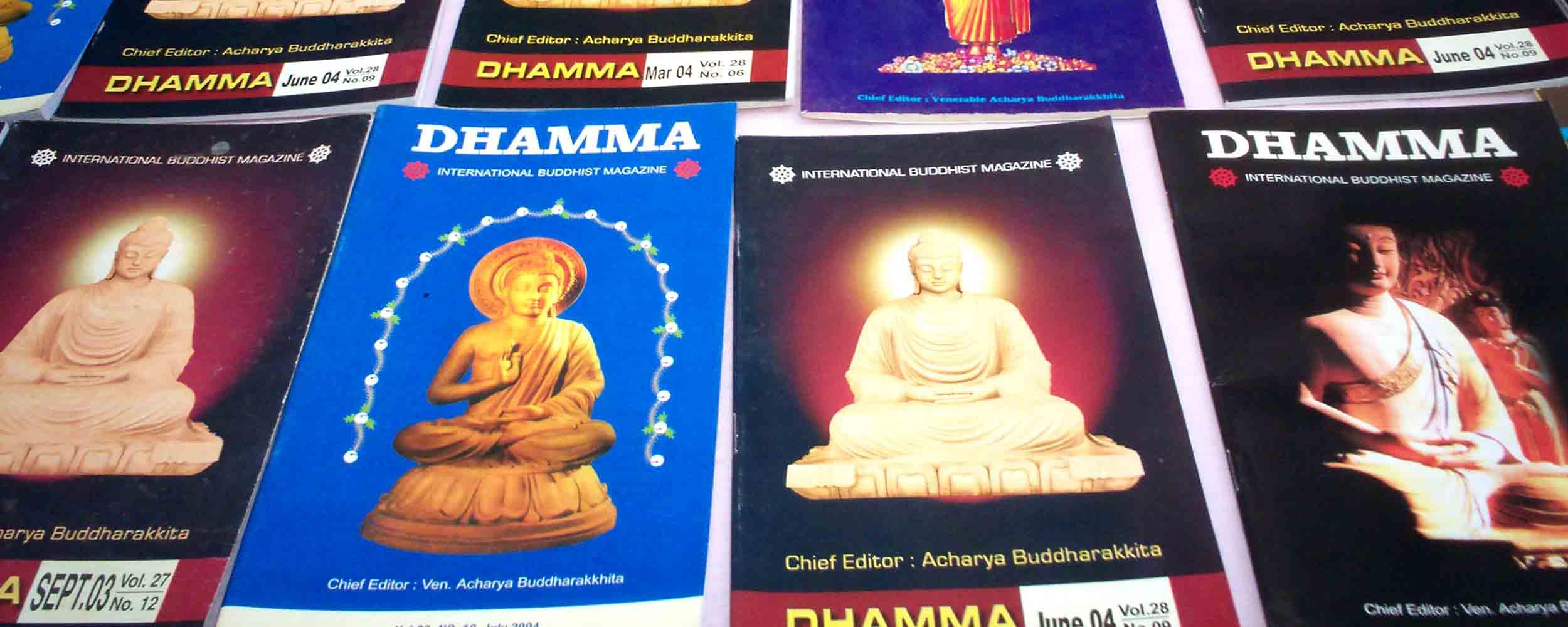dhamma-magazine