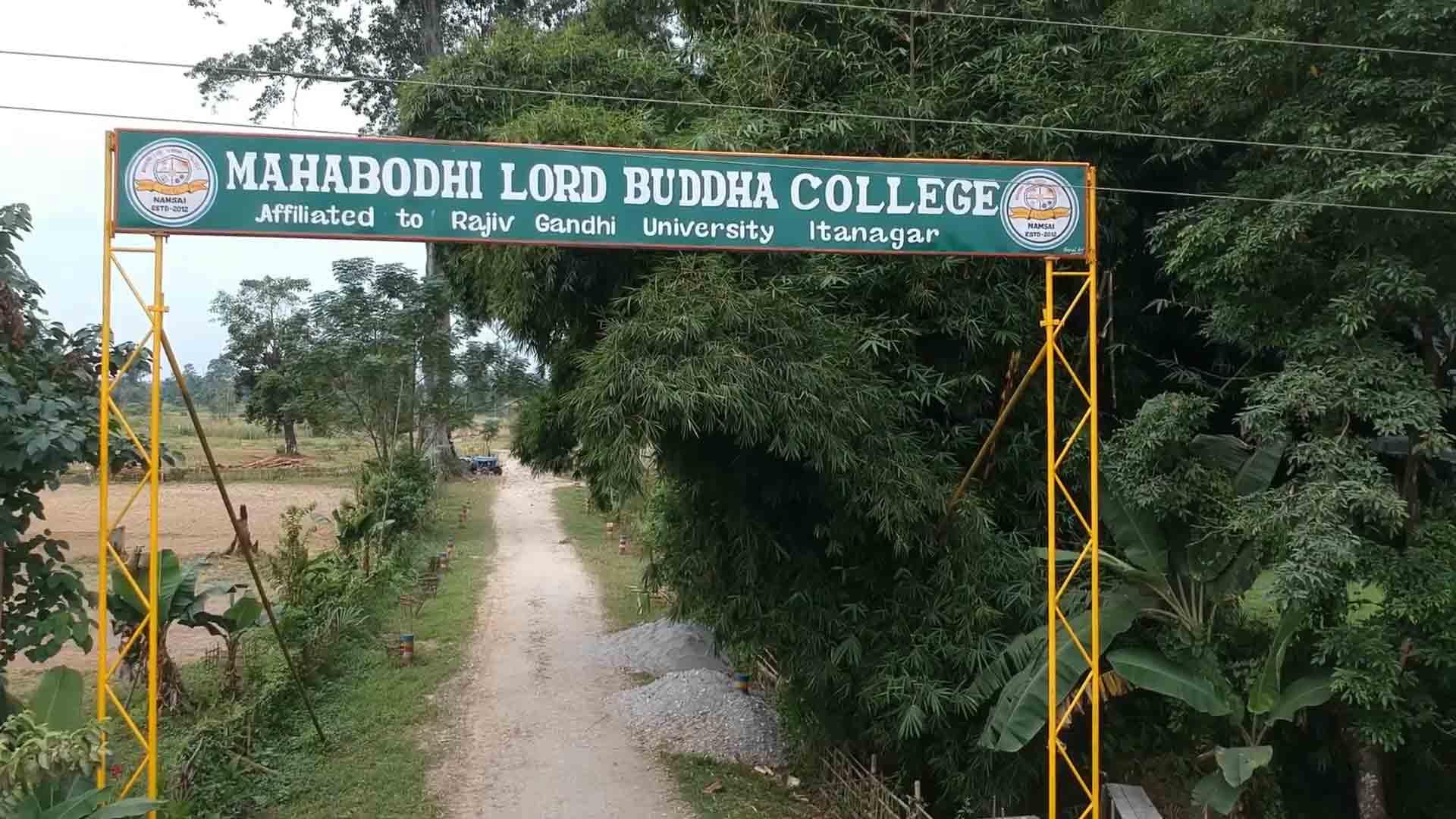 lord-buddha-college-namsai-mahabodhi
