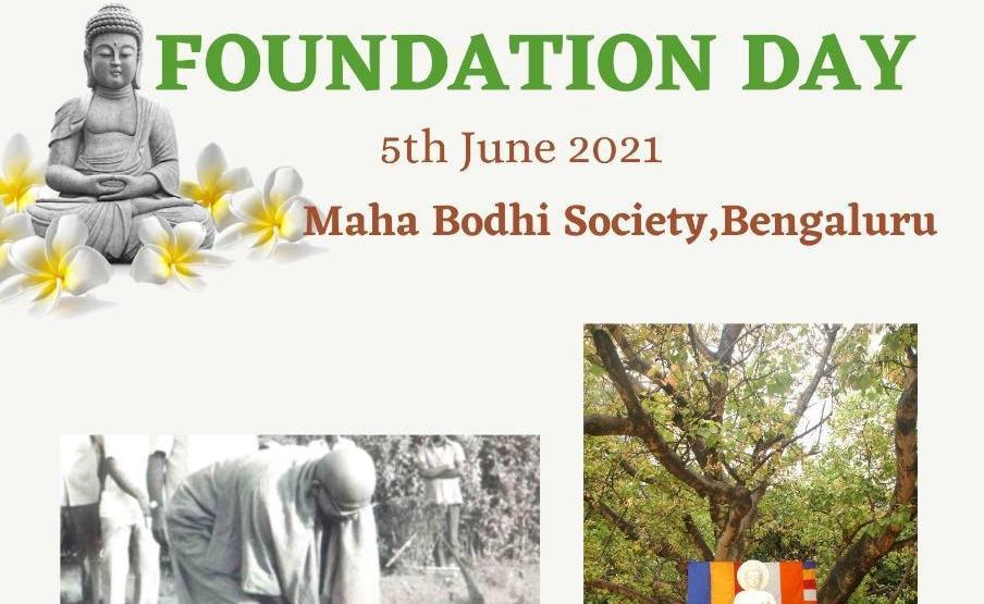 Foundation day 2021 copy